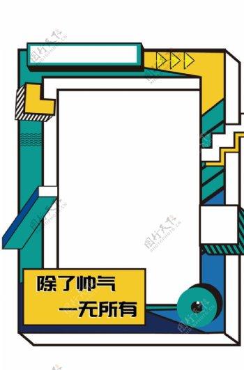 矢量标签边框图片