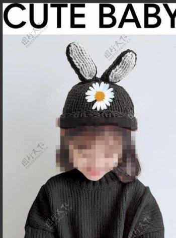 小女孩兔耳朵头像图片