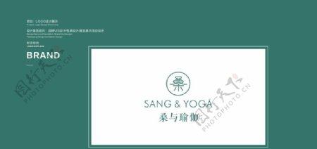 瑜伽LOGO提案PPT模板图片