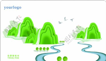 自然山水VIP卡片图片