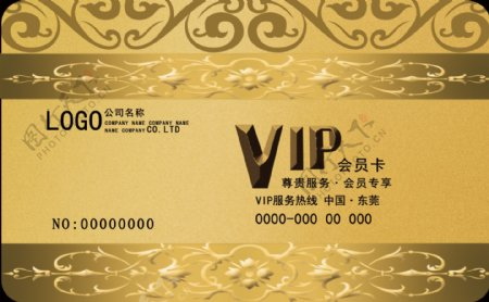 VIP会员卡片图片