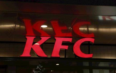 KFC肯德基图片