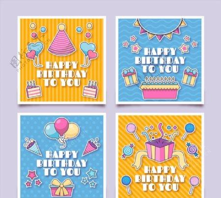 正方形生日卡片图片
