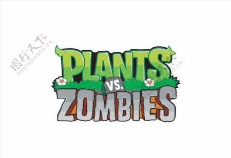 植物大战僵尸logo图片