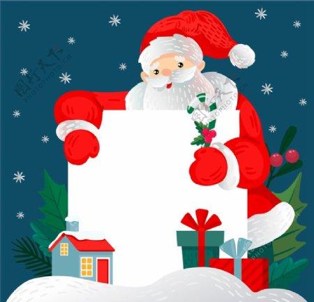圣诞老人和白纸板图片