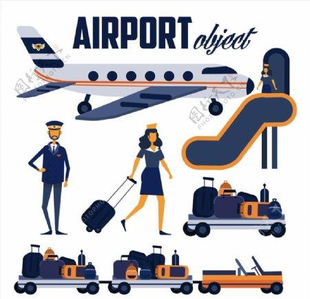 飞机场元素图片