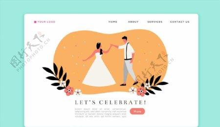 婚礼网站登陆页图片