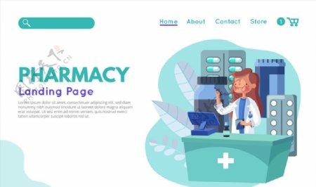 医疗网站登陆页图片