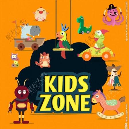 儿童乐园元素图片