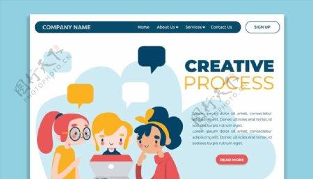 商务网站登陆页图片