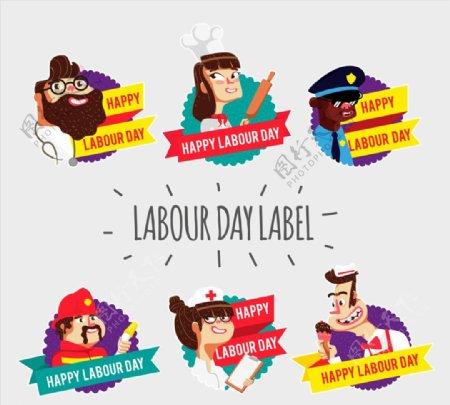 劳动节人物标签图片
