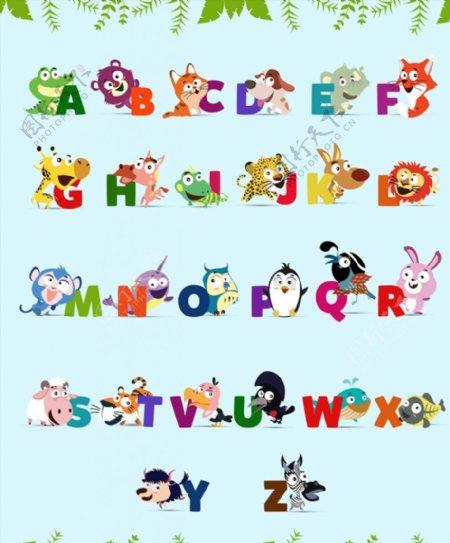 可爱动物装饰字母图片