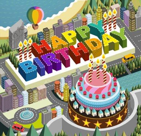 城市背景生日蛋糕图片