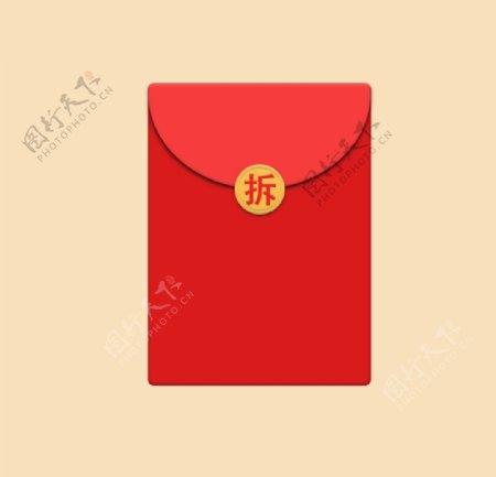 淘宝天猫活动促销红包装饰素材图片