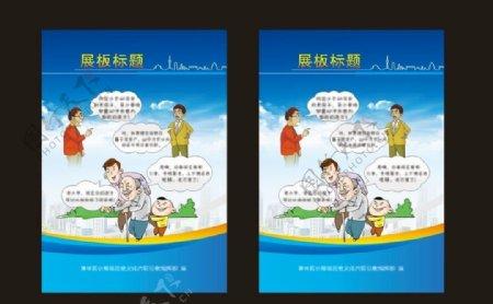 展板模板高档背景企业展板图片