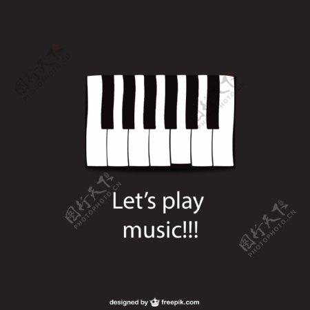 钢琴键盘设计图片