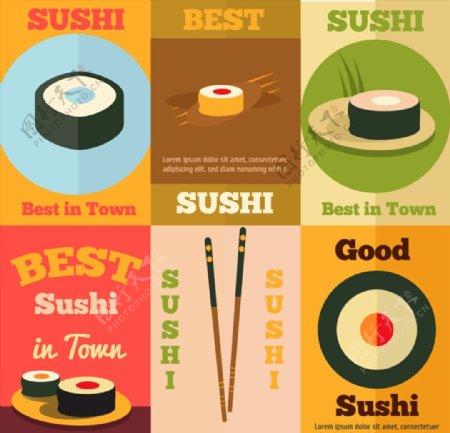 创意寿司海报矢量图片
