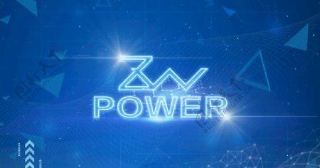 zwpower商标图片