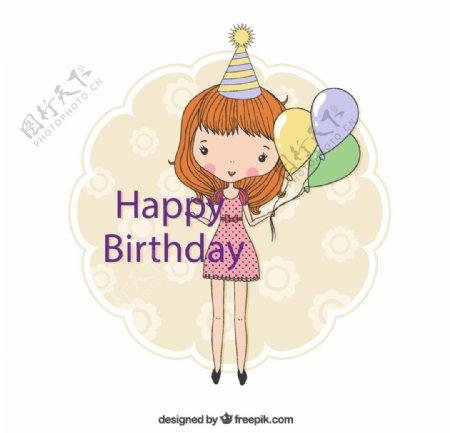 卡通女孩生日贺卡图片