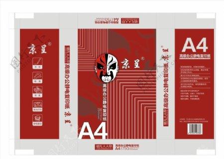 打印纸包装设计图片