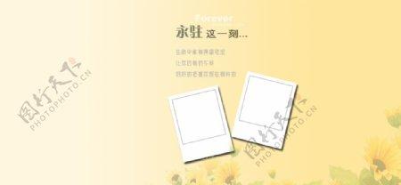 儿童画册模板图片