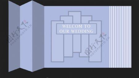 浅蓝色婚礼背景设计图片