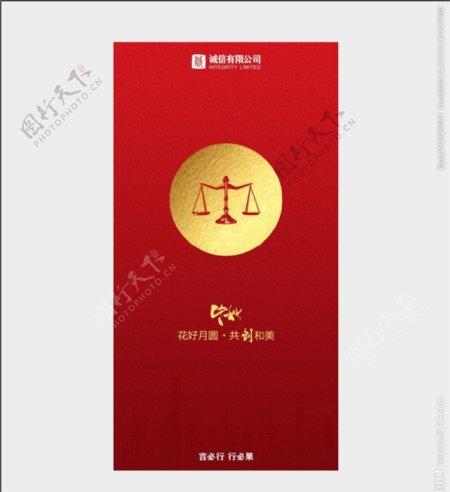 中秋海报中国节日红色背景图片
