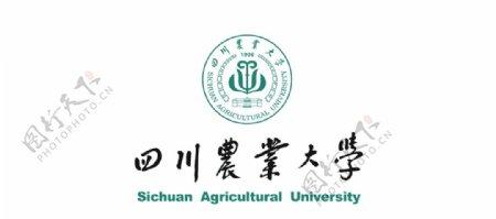 四川农业大学标志图片
