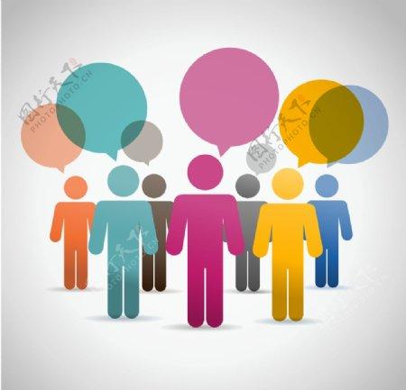 彩色沟通交流的小人图片