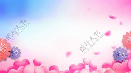爱心粉色背景彩色背景浪漫背景图片