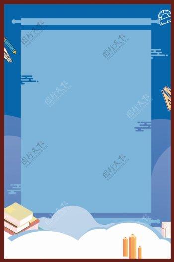 学校展板模板走廊卷轴图片