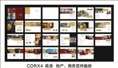 高档画册设计图片