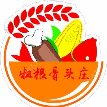 餐饮农业LOGO图片