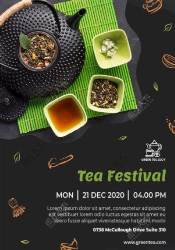 绿茶宣传单模板图片