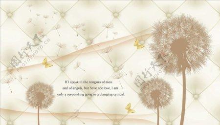 蒲公英蝴蝶欧式背景墙图片