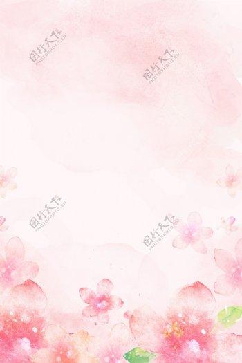 粉色背景图片