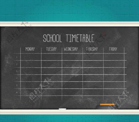 黑板课程表图片
