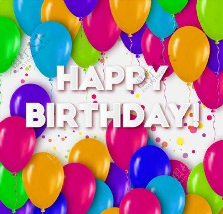 气球装饰生日祝福图片