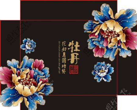牡丹中秋月饼包装图片