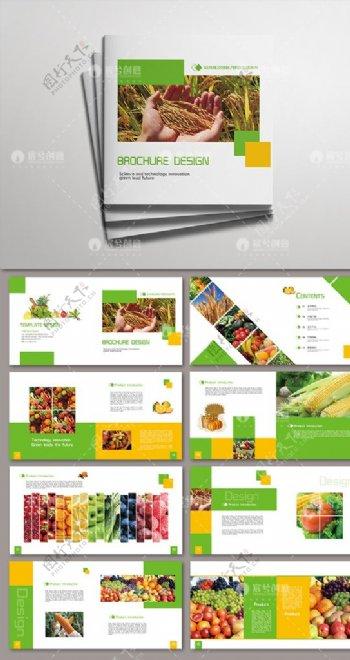 农业农产品绿色食品简约环保画册图片