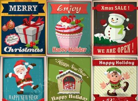 圣诞商品促销图片