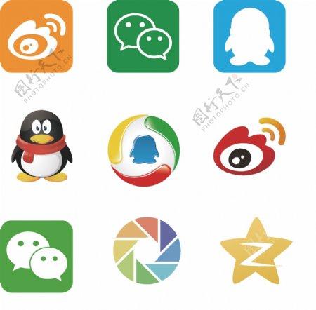 微信QQ空间支付宝logo图片