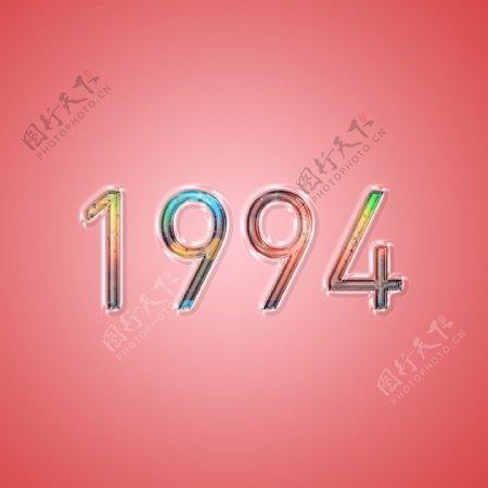 1994管状PS字体特效图片