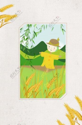 秋天卡通背景图片