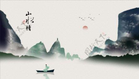 水墨画山水情小船太阳背景墙图片