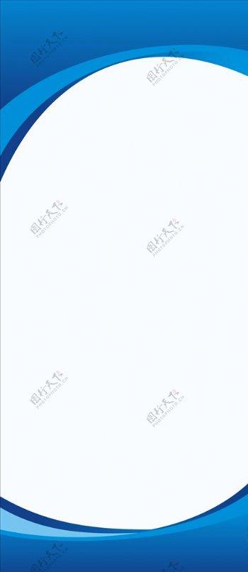 科技感展架科技易拉宝图片