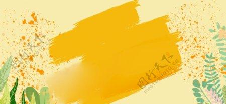 淡黄色背景图片