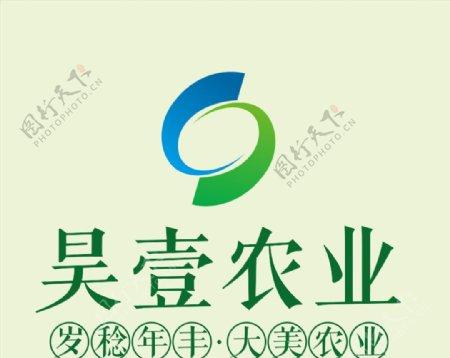 昊壹农业logo图片