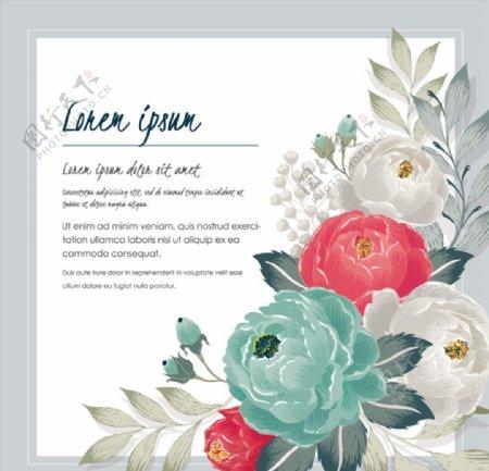 复古花卉祝福卡图片