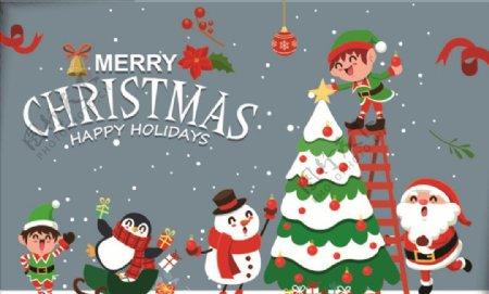 圣诞节圣诞树矢量卡通祝福卡片图片